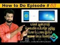 How to Recover Deleted Files From Android Phone in Tamil | How To Do | EP # 03
