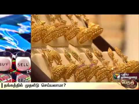 What-are-possible-ways-to-invest-in-gold-Special-report