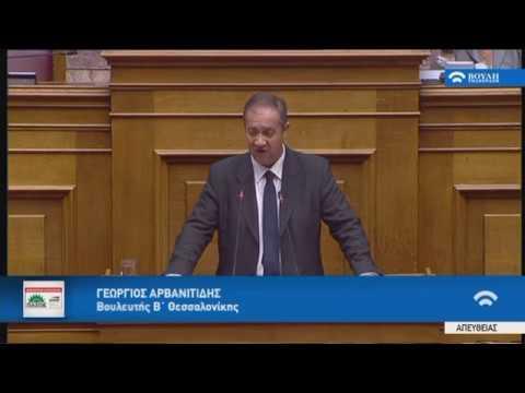 Γ.Αρβανιτίδης (Ειδ.Εισ.ΔΗΜΟΚΡΑΤΙΚΗ ΣΥΜΠΑΡΑΤΑΞΗ)(Προϋπολογισμός 2019)(12/12/2018)