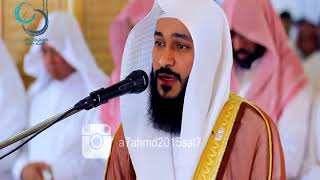 Video Surah Ar Rahman, Surah Yasin, Surah Al Mulk & Al Waqiah - Abdul Rahman Al Ossi MP3, 3GP, MP4, WEBM, AVI, FLV Agustus 2019