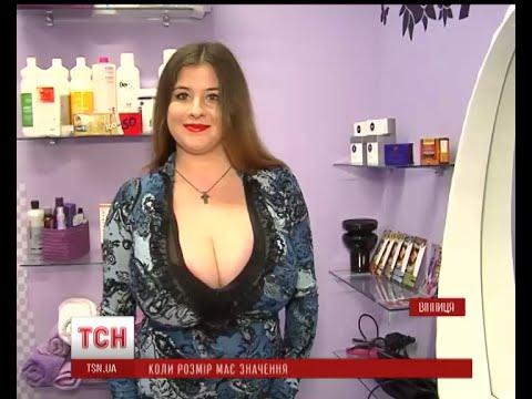 zrelaya-s-dvumya-chlenami