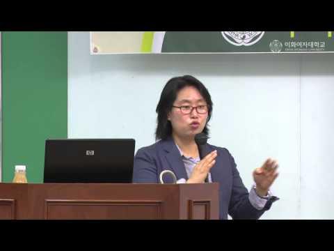[목요철학향연] 김선희 교수 특강 : 라이프니츠와 볼프, 그리고 정약용 Part1