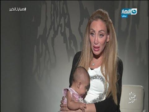 العرب اليوم - شاهد: طفلة مصرية عمرها 5 شهور مدمنة للمواد المخدّرة