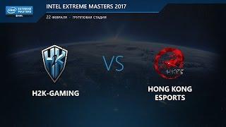 H2K vs HKES - IEM Katowice 2017 День 1 / LCL / LCL