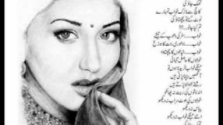 image of Pagal Ankhon Wali Larki. Mohsin Naqvi Recited By: Anmol Asghar
