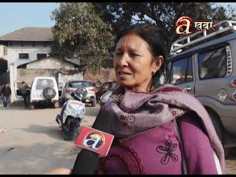 (देश कै राजधानी काठमाडौंमै पर्याप्तसार्वजनिक शौचालय छैन - Duration: 2 minutes, 7 seconds.)