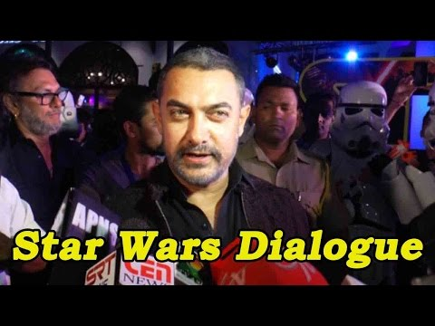 Aamir Khan Says Stars Wars Dialogue At Special Scr