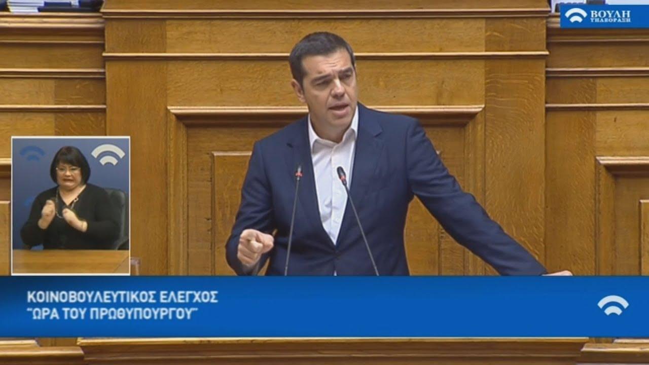 Απόσπασμα απο την ομιλία του Α. Τσίπρα στο πλαίσιο της «Ώρας του Πρωθυπουργού»