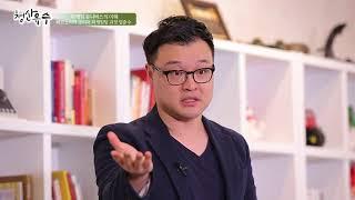 #1 [강의쇼 청산유수] 마케팅 유니버스의 이해 - 임준수 페르노리카코리아 마케팅 과장
