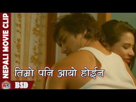 (तिम्रो पनि आयो होईन    Nepali Movie Clip    Mental ...7 min, 1 sec.)