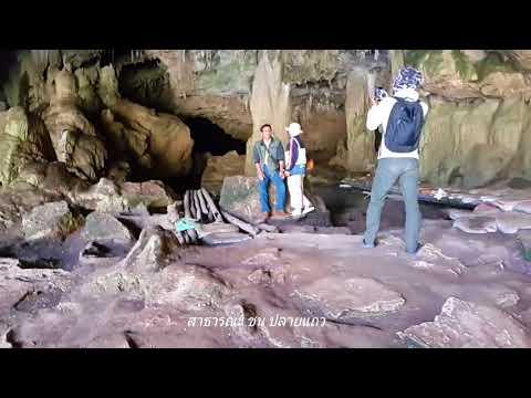 Cave of Water Thailand ถ้ำน้ำลอด อ.ปางมะผ้า จ.แม่ฮ่องสอน (видео)