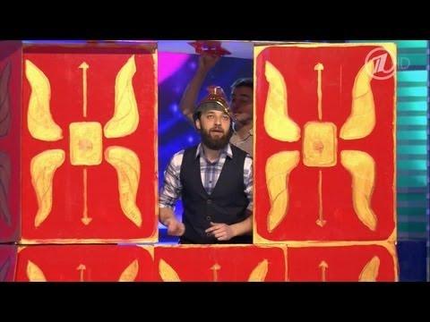 КВН Одесские мансы - 2013 1/4 Приветствие - DomaVideo.Ru