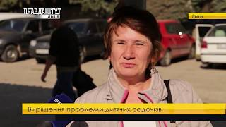 Випуск новин на ПравдаТУТ Львів 20 квітня 2018