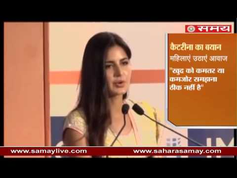 Katrina Kaif statement over Increasing atrocities on women