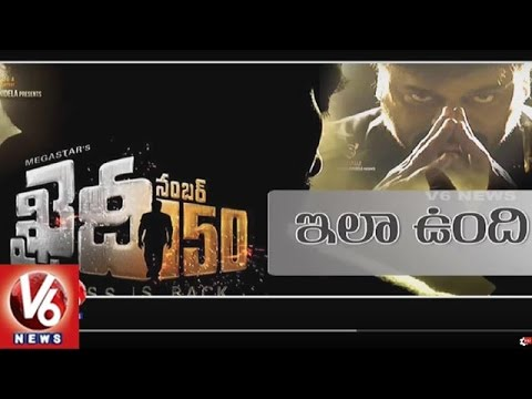 Review on Chiranjeevi's Khaidi No.150 First Look