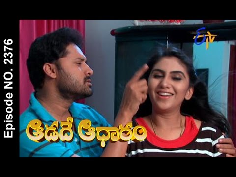 Aadade Aadharam |27th February 2017 | Full Episode No 2376