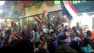 شاهد فرحة  هيسترية  للمصريين  بالشوارع بعد الصعود لكأس العالم