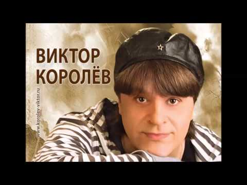 Viktor Korolev / виктор королев - Buket iz belyh roz / Букет из белых роз