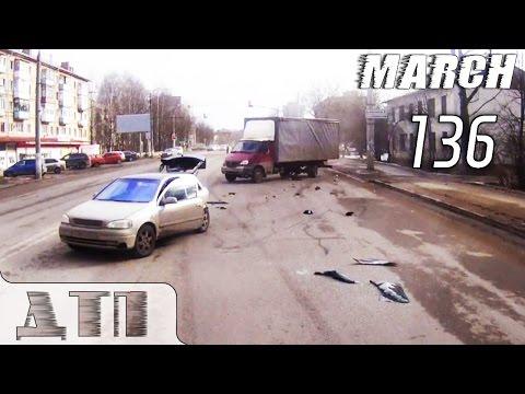Подборка Аварий и ДТП (#136) от