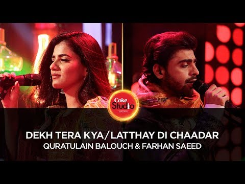Dekh Tera Kya/Latthay Di Chaadar Songs mp3 download and Lyrics
