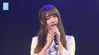 Video 最初的梦想 SNH48 宋昕冉 孙歆文 王晓佳 20171001 MP3, 3GP, MP4, WEBM, AVI, FLV November 2018