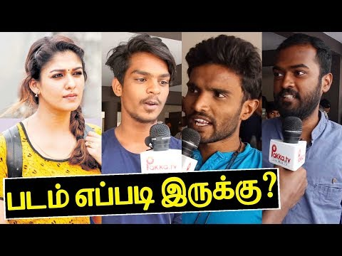Kolamavu Kokila Movie Public Opinion | CoCo Public Review | Nayanthara, Yogibabu, Anirudh