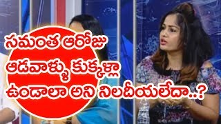 Video I Got Support From Industry Over Casting Couch Issue: Madhavi Latha | Mahaa News MP3, 3GP, MP4, WEBM, AVI, FLV Mei 2018