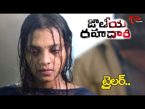 Jathiya Rahadari Tailer | Madhu Chitti | Master Deekshith | Narasimha Nandi |  TeluguOne Cinema