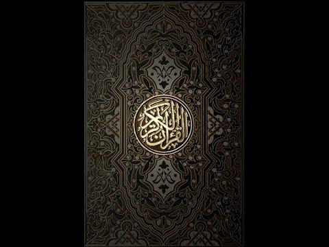 Omar Al Kazabri   017   Al Isra (видео)