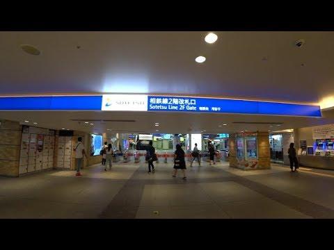 【Yokohama Station】 From