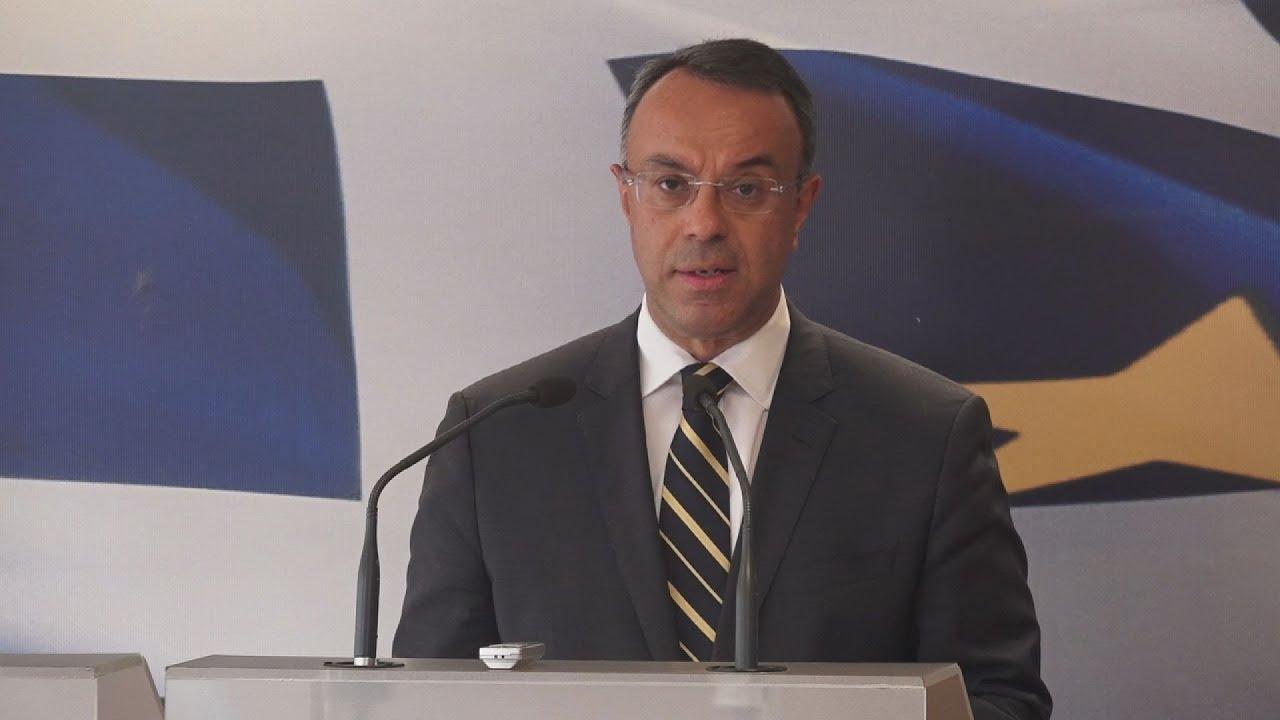 Συνέντευξη Τύπου για την κατάθεση του προϋπολογισμού της χώρας για το 2020
