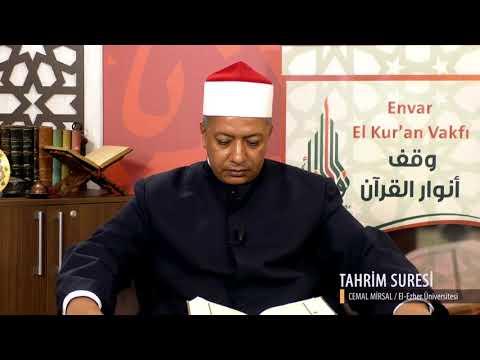 Tahrim Suresi - Cemal Mirsal