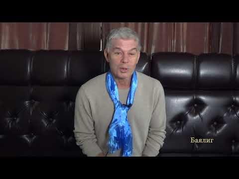 Интервью с Олегом Газмановым