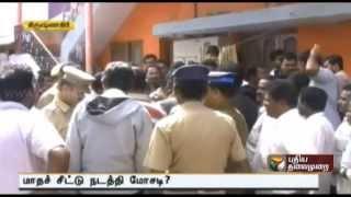 Krishnagiri conducting monthly ticket scam?