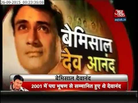 Video special show on Bday of Devanand kapil sharma Anchor/Reporter AAJTAK download in MP3, 3GP, MP4, WEBM, AVI, FLV January 2017