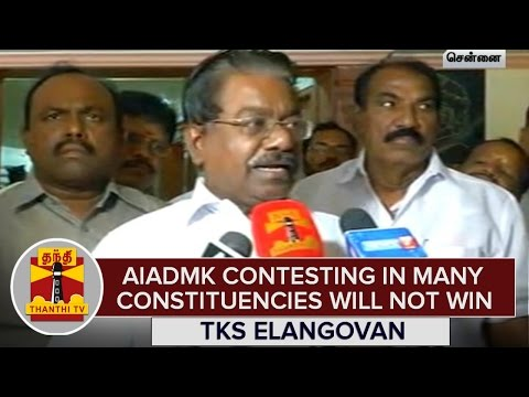 AIADMK-Contesting-in-Many-Constituencies-Will-Not-Win-in-Election--TKS-Elangovan