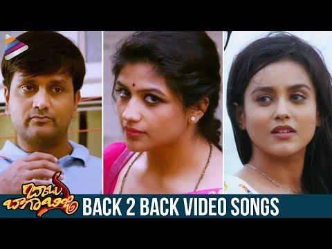 Babu Baga Busy Movie Back 2 Back Video Songs Srinivas Avasarala Tejaswi Madivada