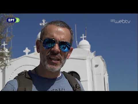 Εντός Αττικής «Στις εξοχές και τα κρυμμένα μυστικά του… Λυκαβηττού» 9 Απριλίου 2018