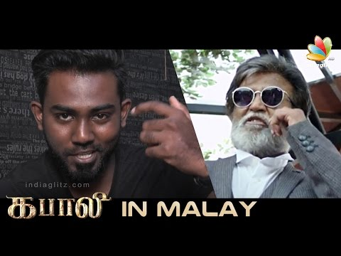 Man-Behind-Rajinikanths-Malay-Voice-Arun-Kumaran-Interview-for-Kabali-Malaysia-Version