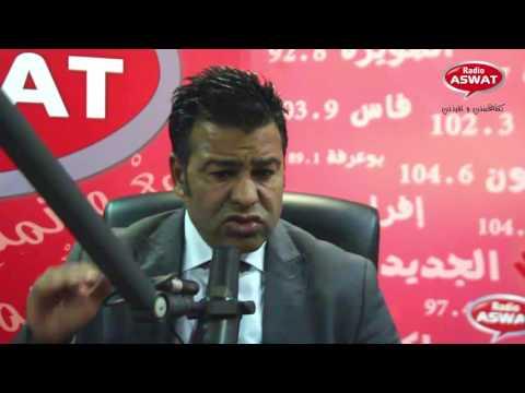 حوادث السير على الطريق السيار - كاين الحل مع د.معتوق