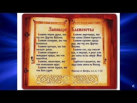 «Свет православия». 23.12.18. 717 выпуск.