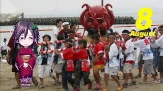 Minamichita Japan  City new picture : Enjoy unique sea festivals, seafood, and hot springs in Minamichita