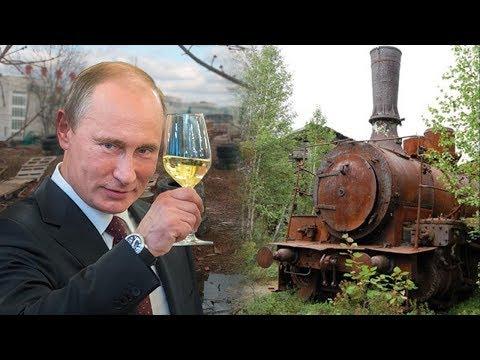 Путин на бронепоезде (видео)