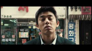 Nonton PUNCH - Official Int'l Main Trailer Film Subtitle Indonesia Streaming Movie Download