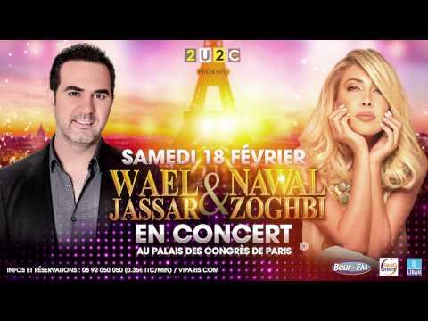 Wael Jassar & Nawal Zoghbi en concert au Palais des Congrès