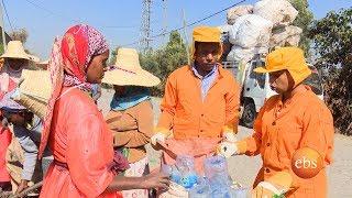 Semonun Addis :  Re-cycling/ with Haile Gebrselassie