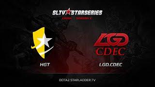 LGD.CDEC vs HGT, game 1