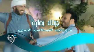 اجمل اغنية عراقية