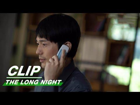 Clip: Bai Yu Meets Huang Mao Who Is Threatened | The Long Night EP08 | 沉默的真相 | iQIYI