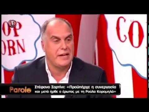Parole Solo - Ospite Stefano Sartini